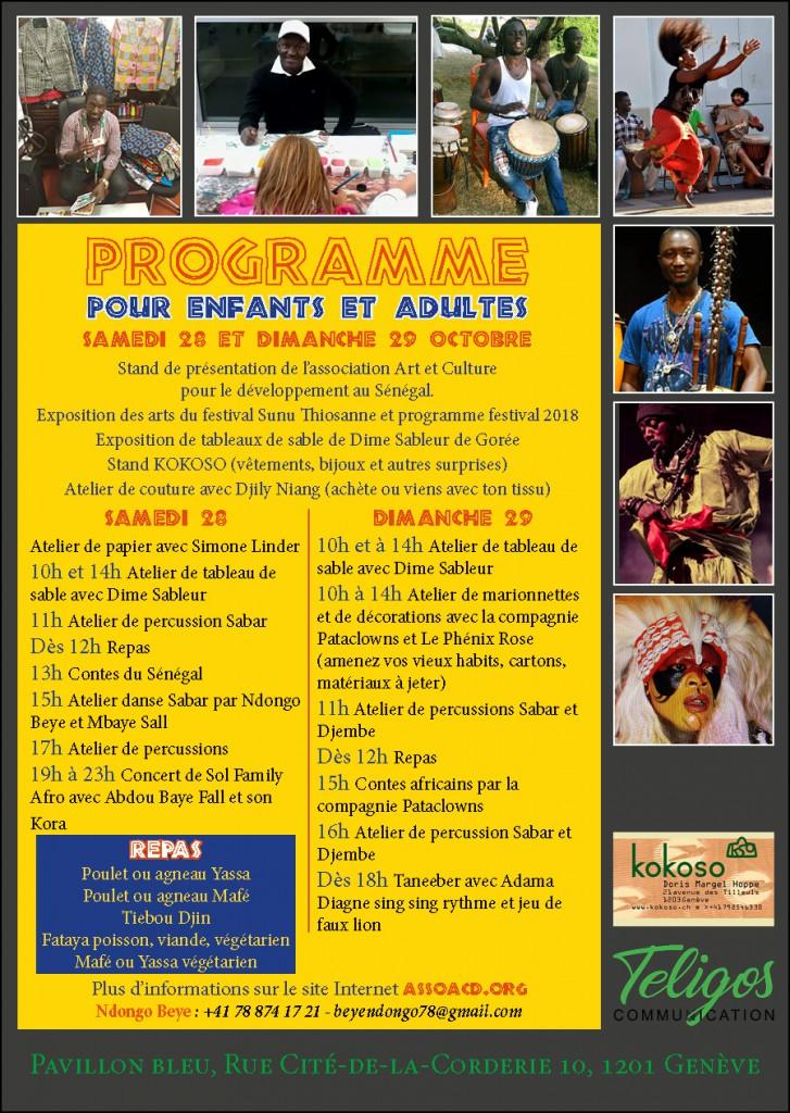 Journee culturelle africaine